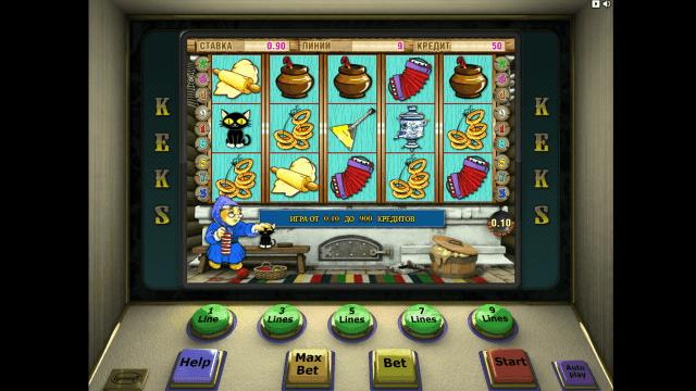Бонусная игра Keks 0