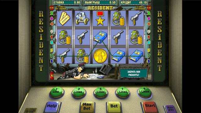 Игровой интерфейс Resident 1