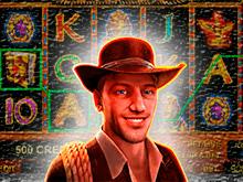 Логотип игры Book Of Ra