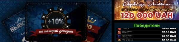 Официальный сайт онлайн казино Gox Bet - мобильная версия, скачать автоматы, получить бонус